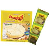 Dadaji Paper