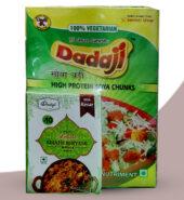 Dadaji Soya chunks 200g with 8g Shahi Biryani Masala