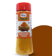 Turmeric Powder  75g