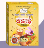 Dadaji Thandai Powder 100g